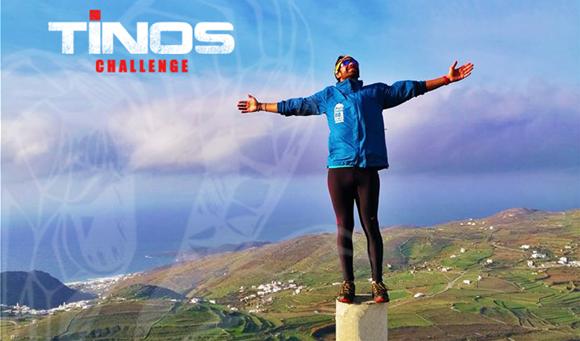 Tinos-Challenge4