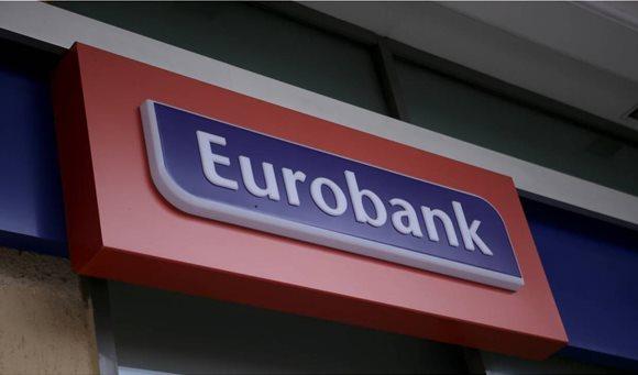 eurobhhank