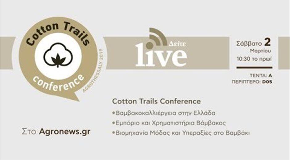 Cotton Trails Conference