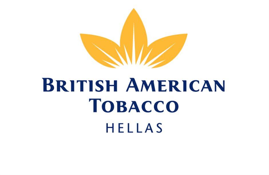 Λογοτυπο_British_American_Tobacco_Hellas_2