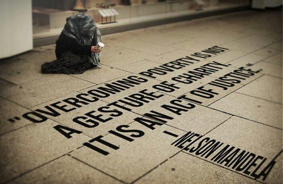 Μια-υποκριτικη-Παγκοσμια-Ημερα-Κατα-της-φτωχειας-και-του-Κοινωνικου-Αποκλεισμου-socialpolicy_gr_