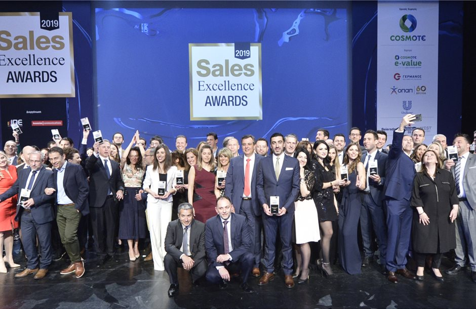 aa0c3696668 Με λαμπρότητα τα Sales Excellence Awards 2019