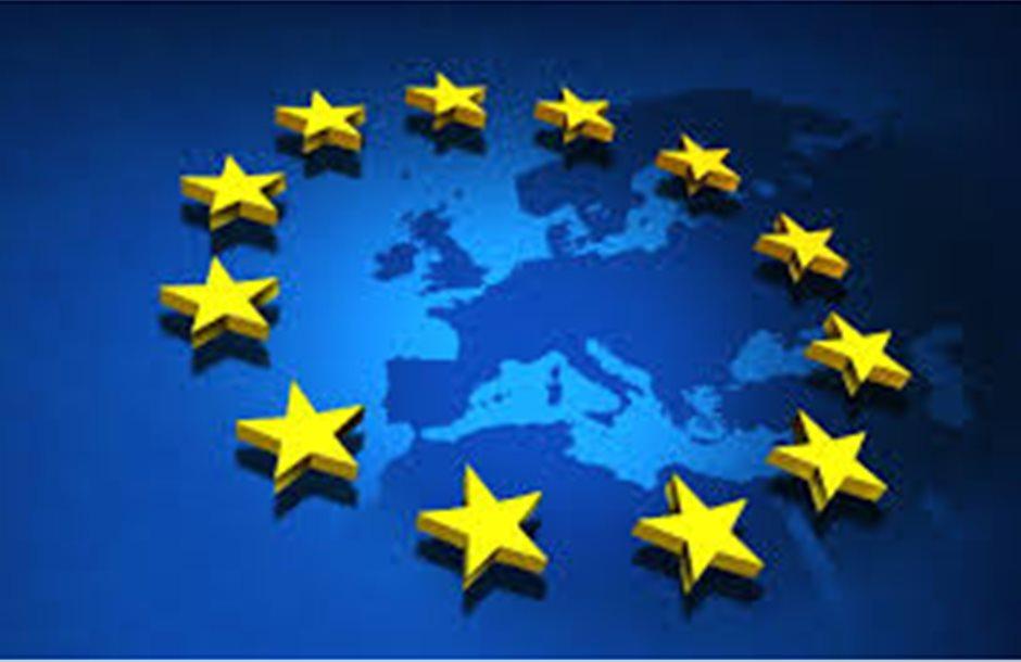 αρχειο_ληψης_ΕΕ
