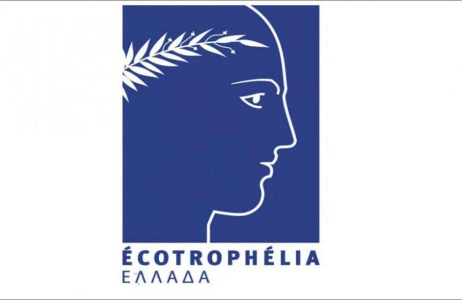 1ecotrophelia-hellas-1021x576