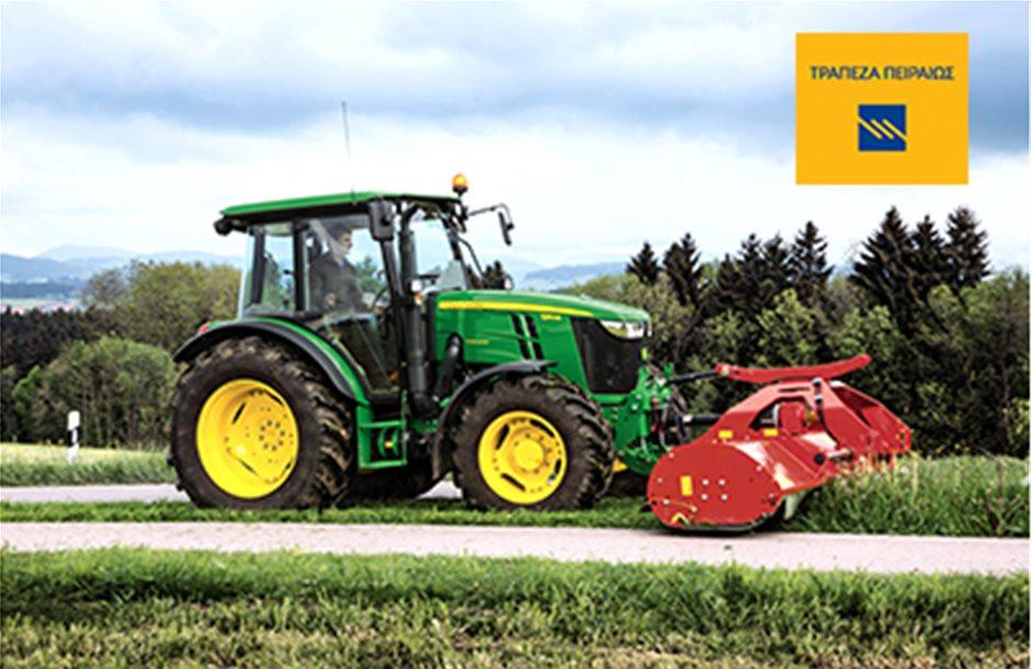 Συνεργασία Πειραιώς με Agrotech SA για εξοπλισμό