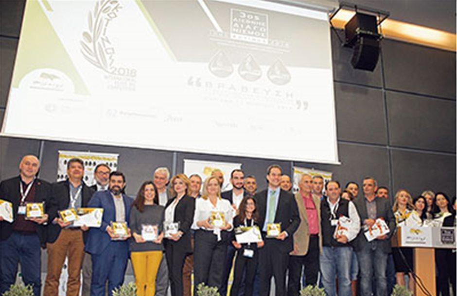 Βραβεύτηκαν οι νικητές του διαγωνισμού ελαιολάδου ΚΟΤΙΝΟΣ