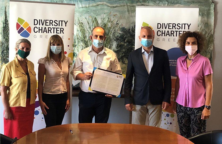 AZ_Diversity_Charter1