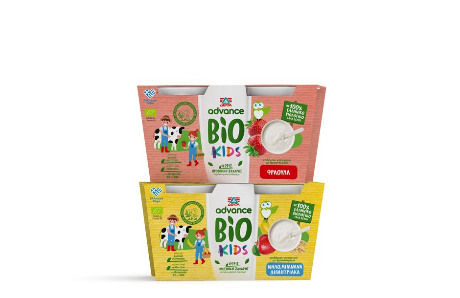 Advance_BioKids_Yogurt_group