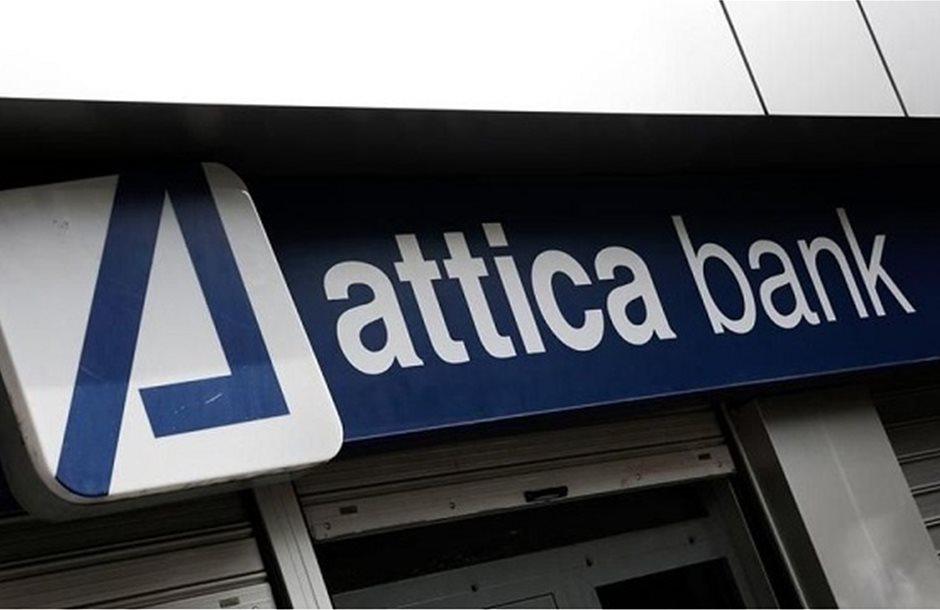 Attica-Bank-1