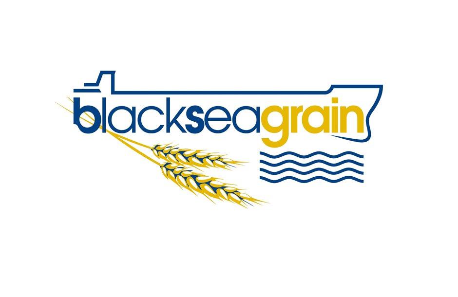 Black_Sea_Grain_Conference_2