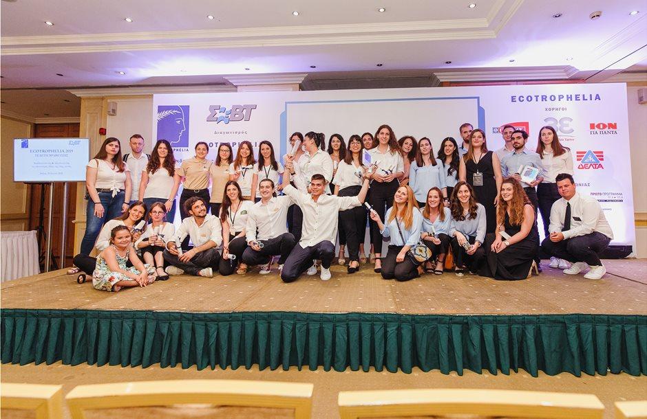 Ecotrophelia_2019_Participants