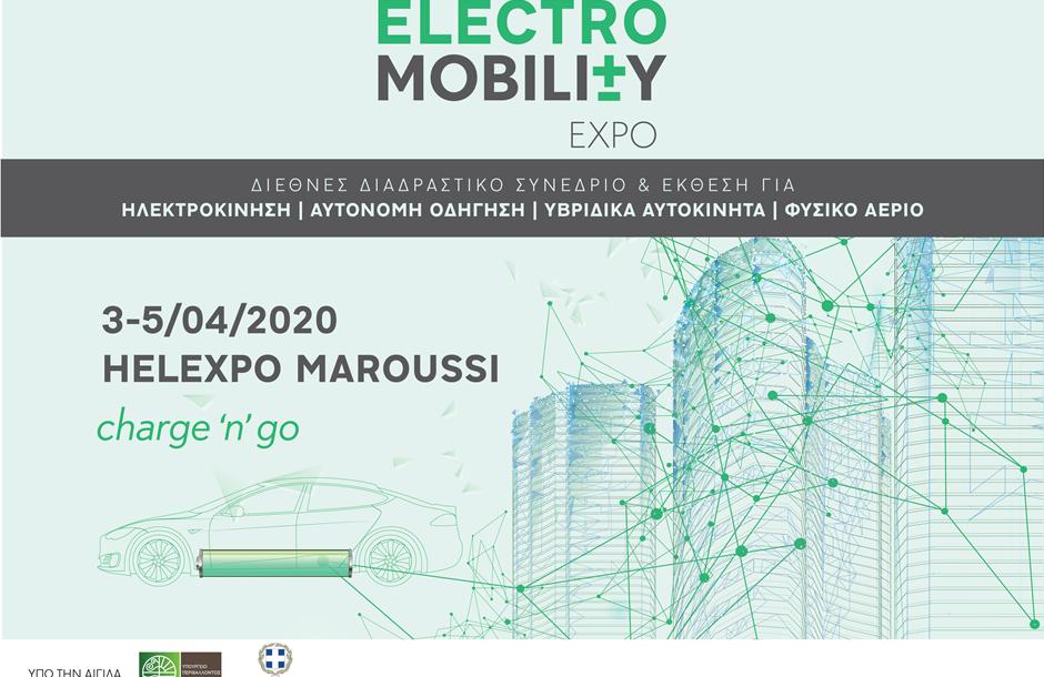 Electromobility_2020_key_visual