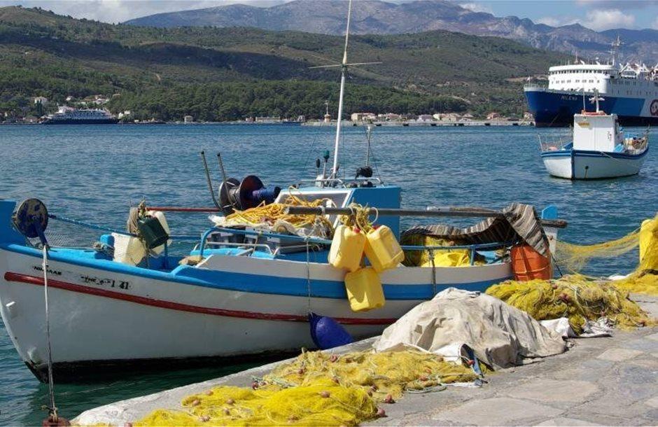 Greek_Fisherman