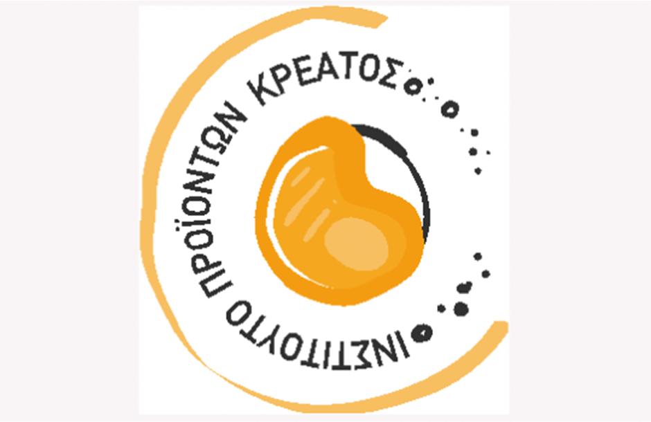 INSTITOYTO-PROIONTON-KREATOS-logo-854x350
