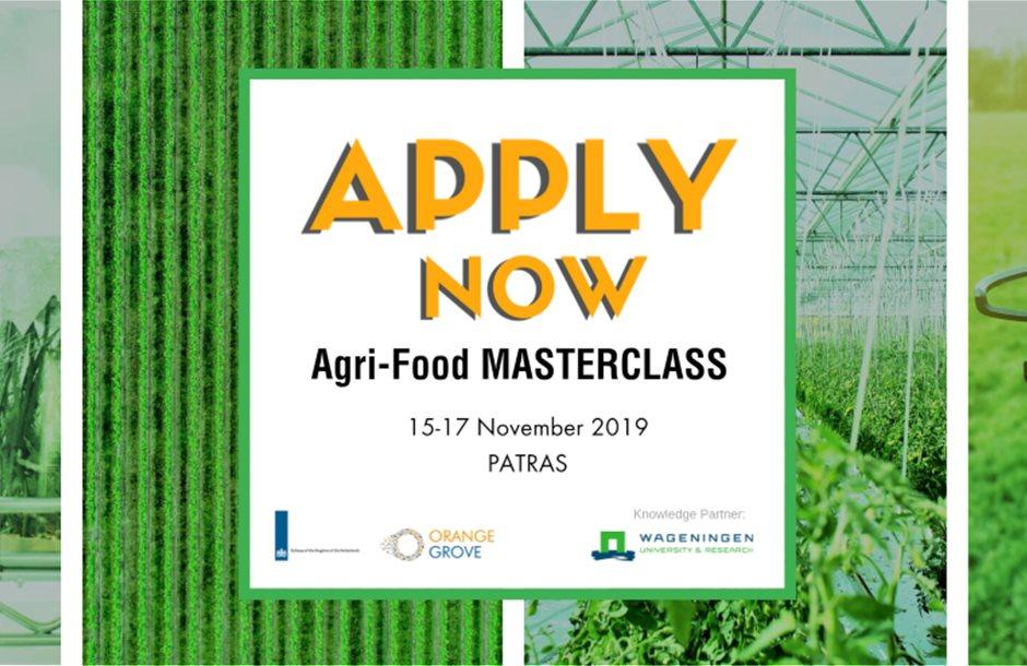OG_AGRI-FOOD_MASTERCLASS_1