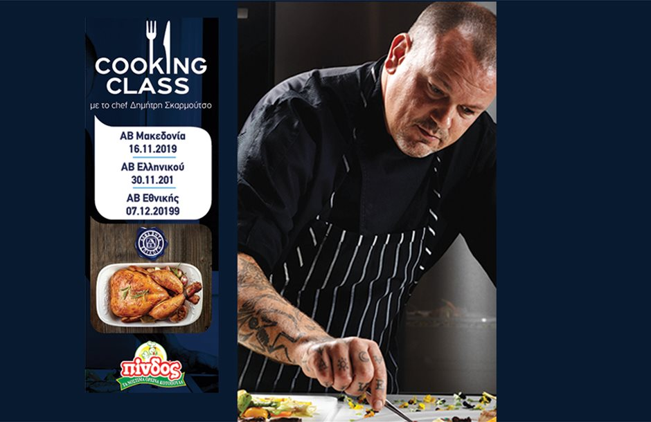 PINDOS-_-AB-Live-Cooking-Activation-new