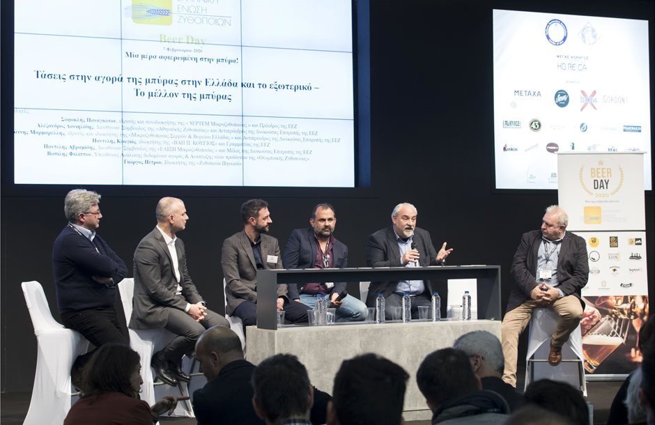 Panel_Discussion_Beer_Day_2