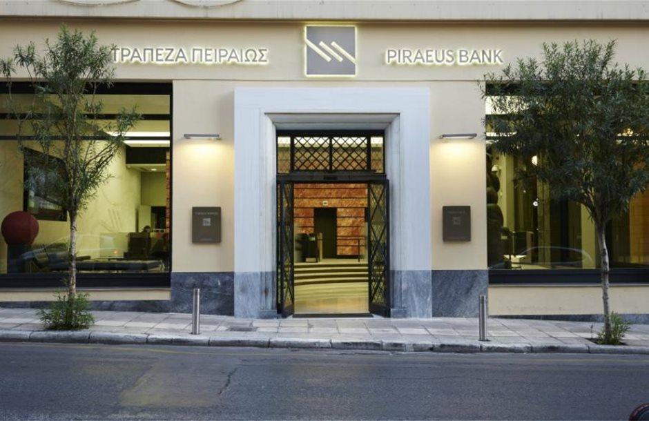 Peiraios_Piraeus_Bank