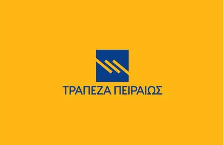 Piraeus-Bank_23