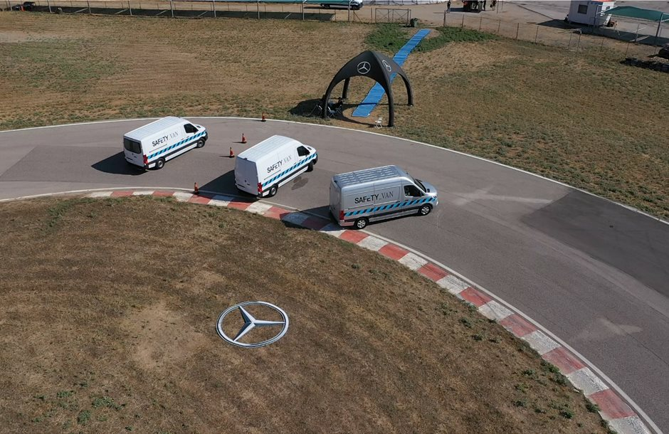 Safety_Ride_VANS_area