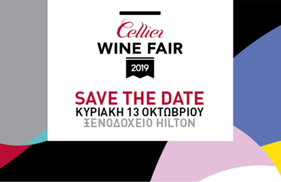 Save_the_date_cellier_wine_fair_2019