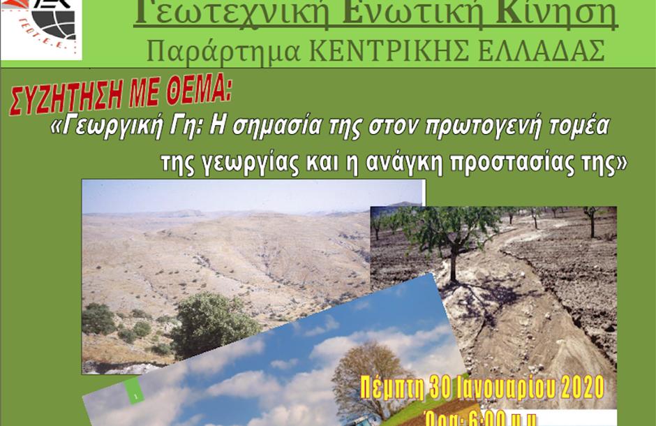 Screen_Shot_2020-01-27_at_14_17_41
