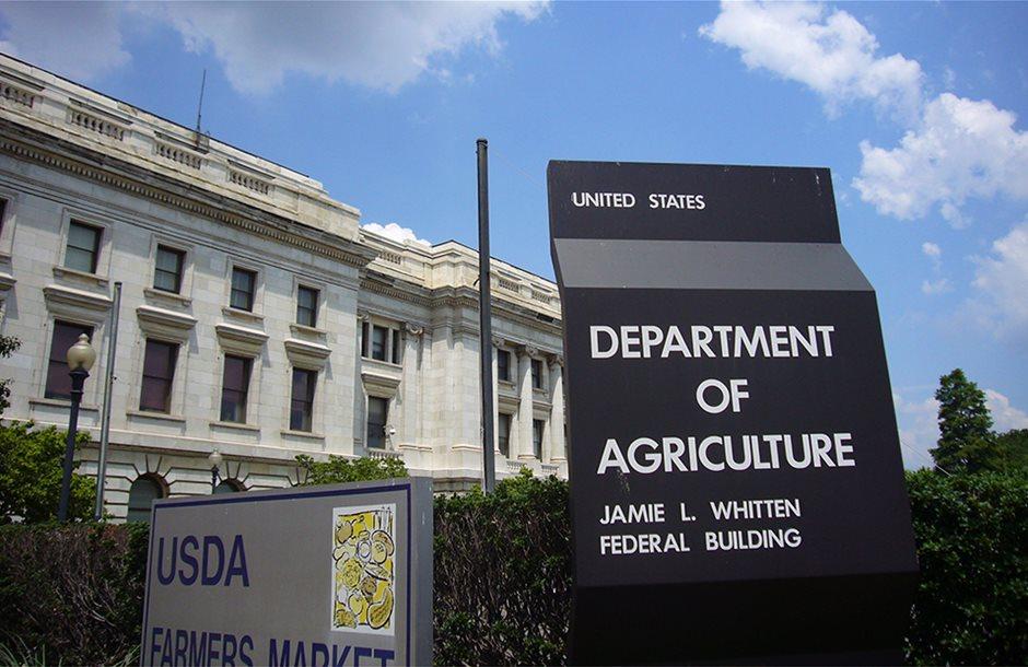 USDA-Building