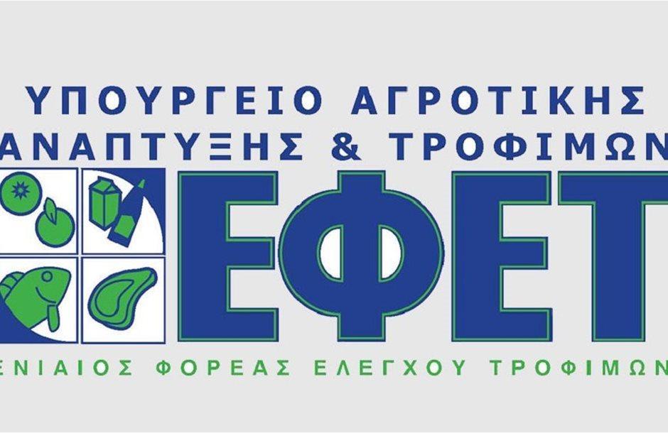 efet_1_2