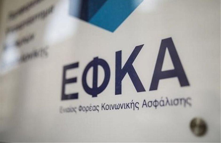 efka_logo_2