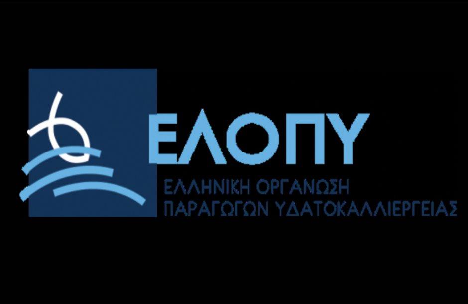elopy