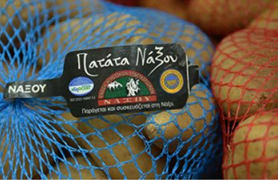 patata-naxou-siskevasia