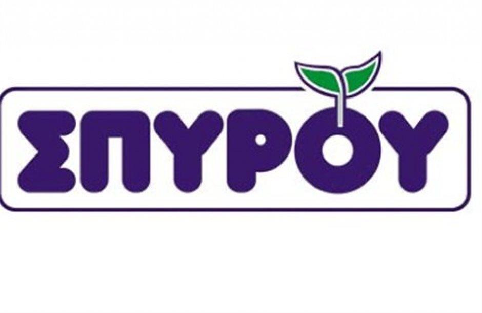 spyrou_2