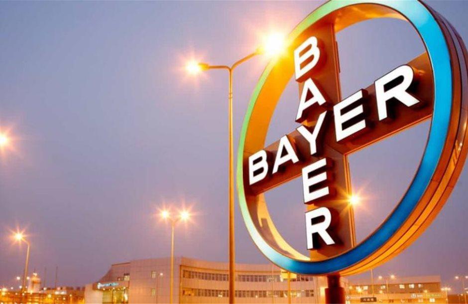 Ενισχύθηκαν τα κέρδη γ' τριμήνου της Bayer ΑG