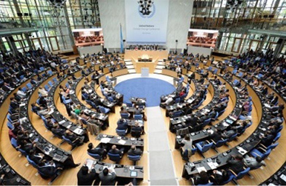 Ξεκίνησε τη Δευτέρα στη Βόννη η Διάσκεψη για το Κλίμα