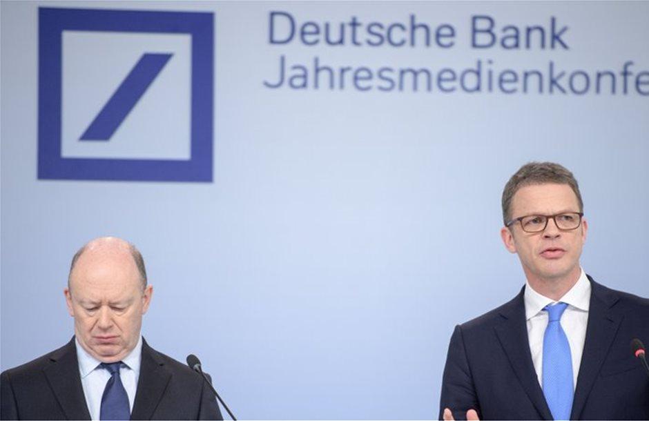 O Κρίστιαν Σέβινγκ στο τιμόνι της Deutsche Bank