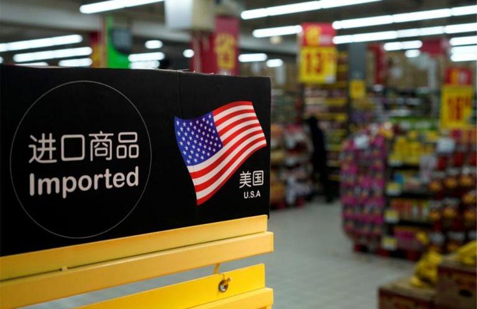 china_usa_eisagoges-768x512__1_
