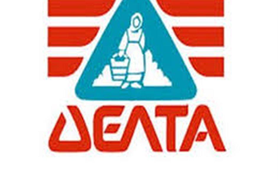 delta_5