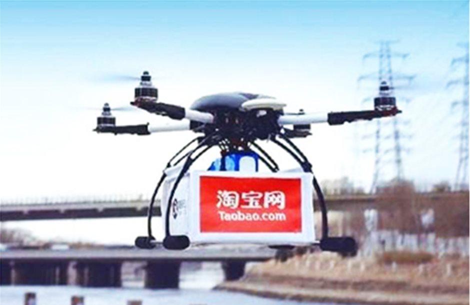 Tο πρώτο κινεζικό μη επανδρωμένο drone πολιτικής χρήσης
