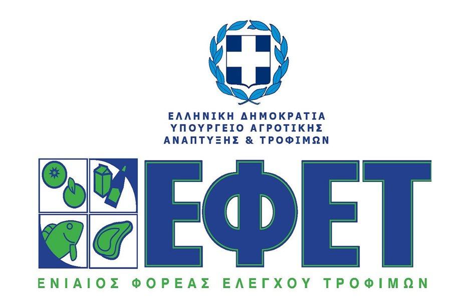 efet2_2