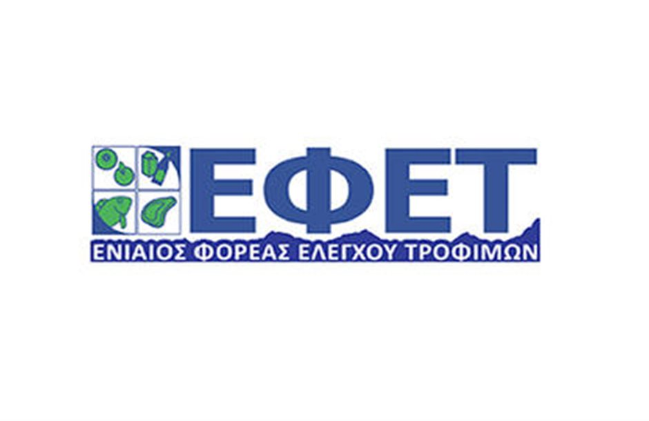 efet_10