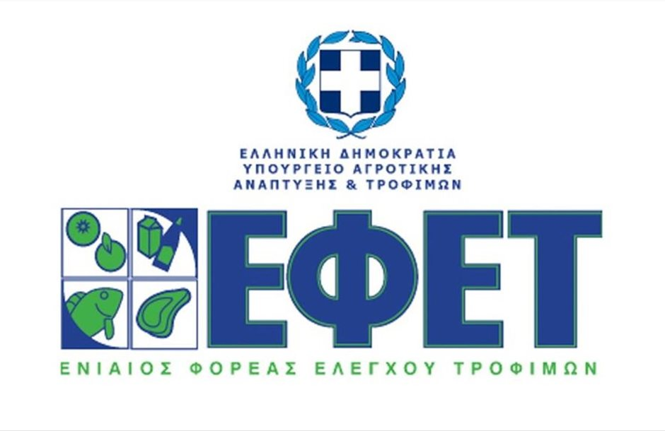 efet_20