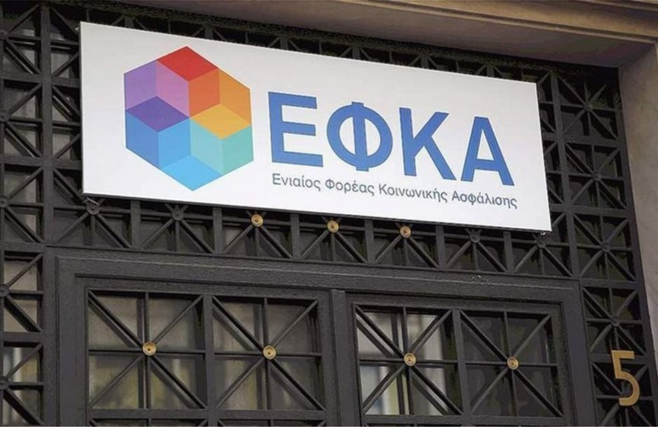 efka-3-thumb-large_1