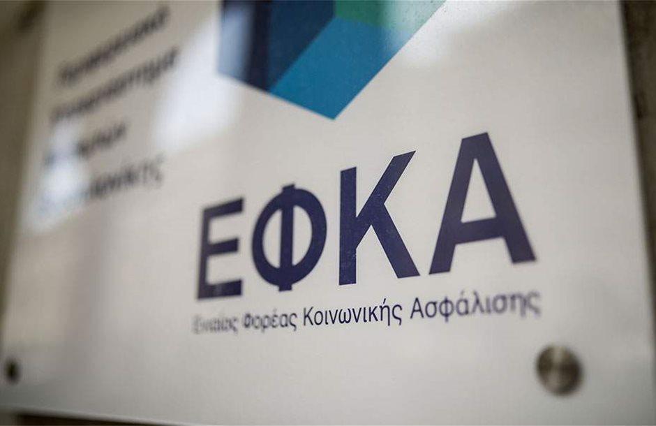 efka2--2-thumb-large-thumb-large__1_