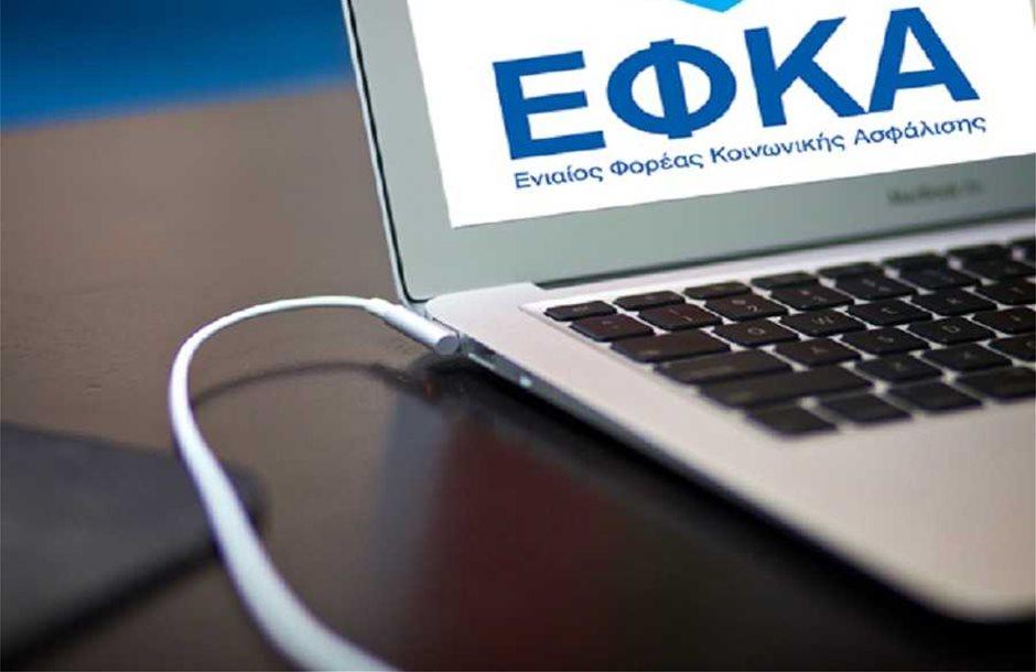 Μόλις 12.000 μπλοκάκια δηλώθηκαν στην πλατφόρμα ΕΦΚΑ