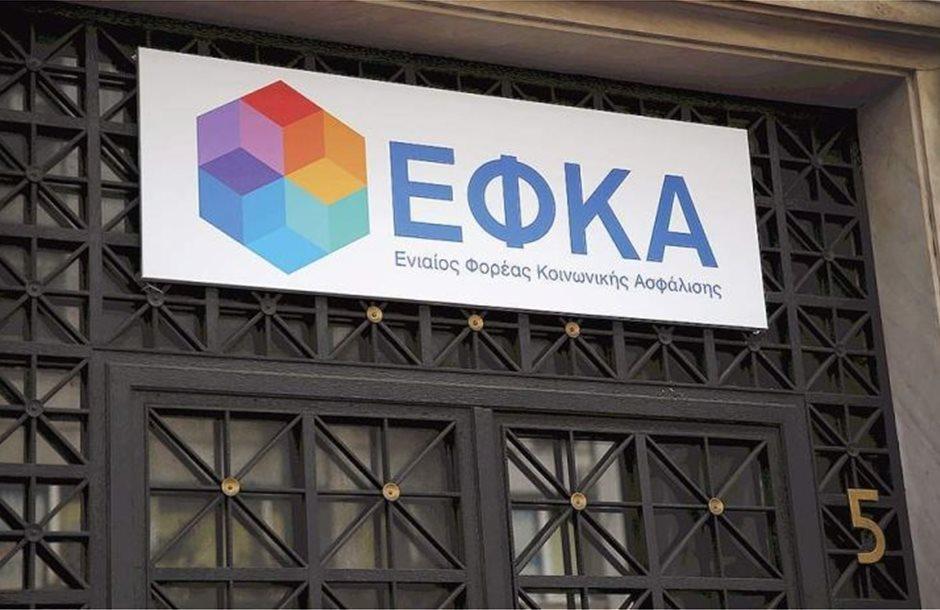 efka_25