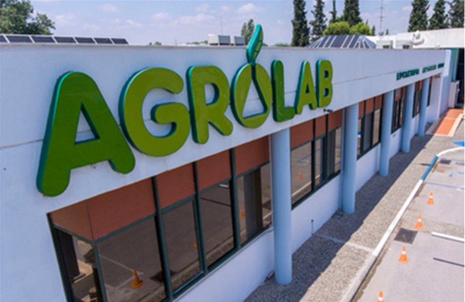 Στο άρμα της Agrolab RDS το εργαστήριο Olitecn