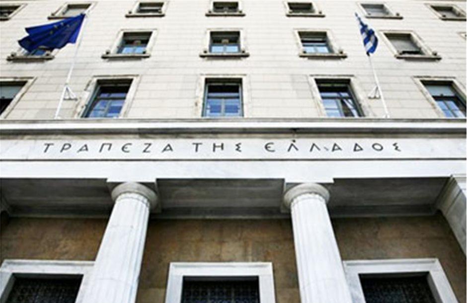 ΤτΕ: Αυξημένο κατά 3 μονάδες το επιτόκιο νέων δανείων τον Ιούνιο