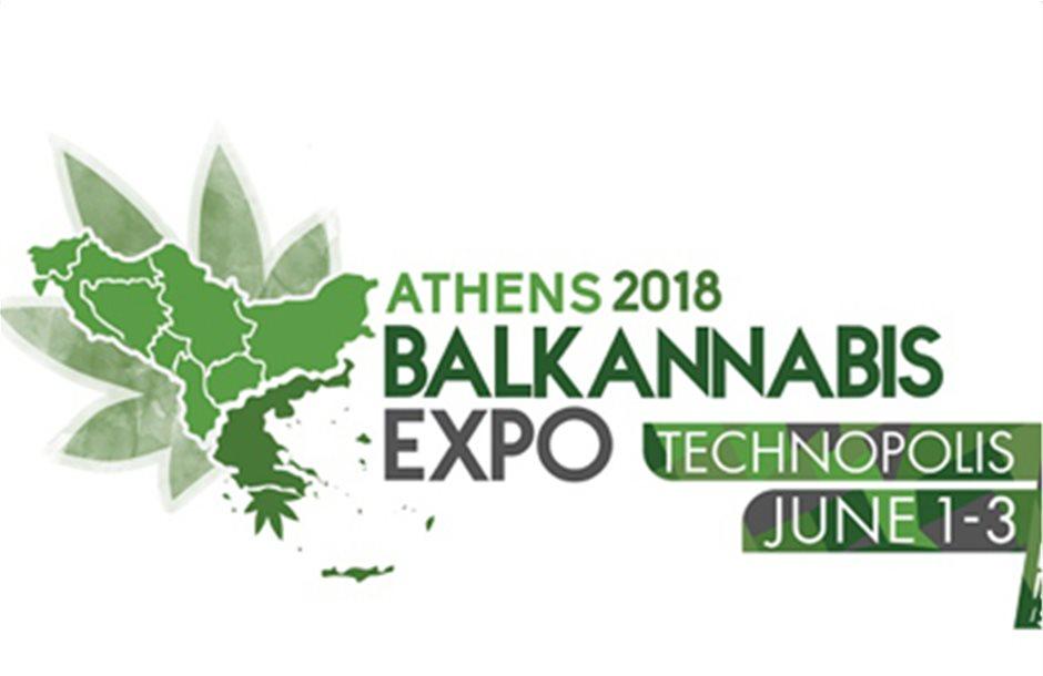 Επιχειρηματικότητα και κάνναβη στο Balkannabis Expo