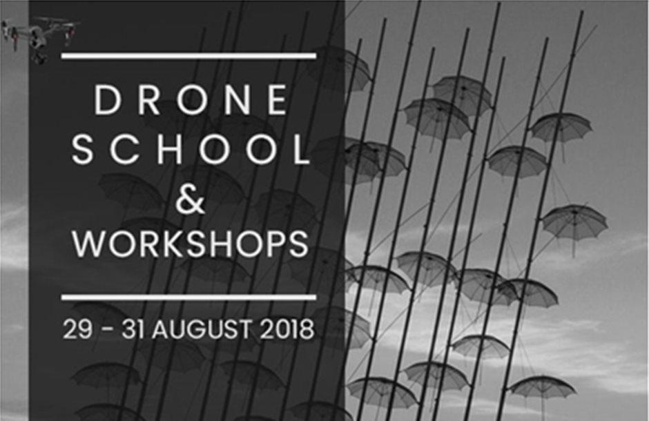 Θερινό σχολείο drones στο Αριστοτέλειο Πανεπιστήμιο
