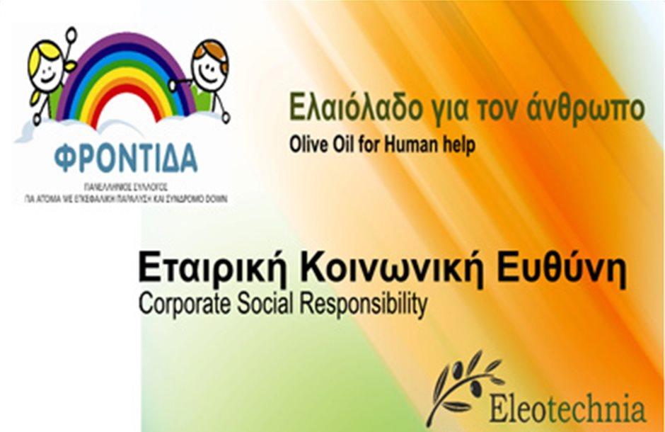 Πρόγραμμα Κοινωνικής Εταιρικής Ευθύνης στην Ελαιοτέχνια 2014